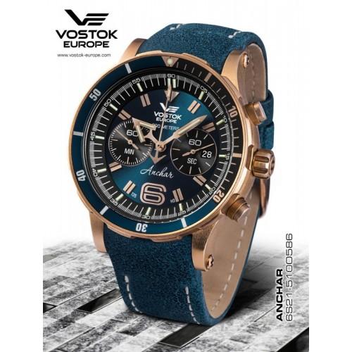 Pánske hodinky Vostok-Europe ANCHAR Submarine chrono line 6S21/510O586