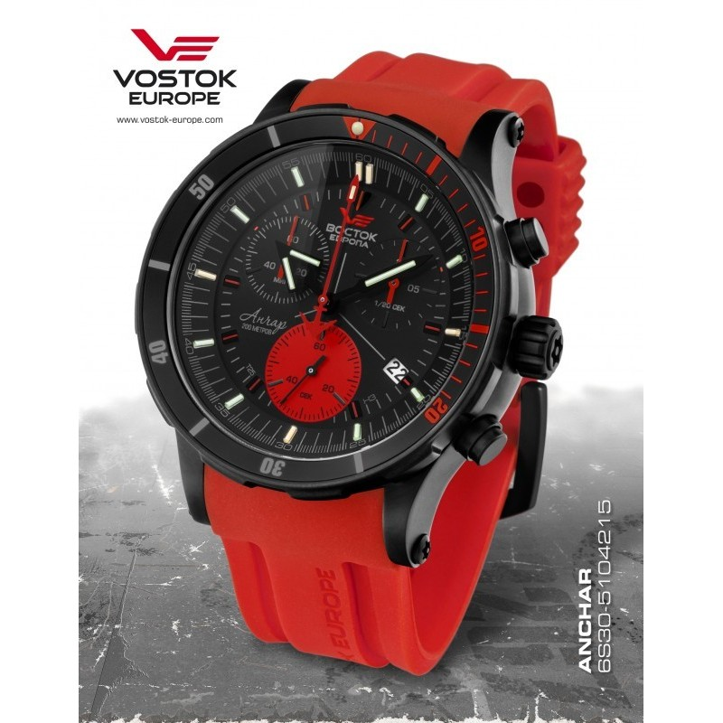 Vostok-Europe ANCHAR Submarine chrono line 6S30 5104215 ... 0bf62cd572a