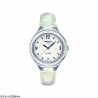 Dámske hodinky Certina DS Queen C018.210.16.017.00