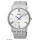 Pánske hodinky Seiko Premier SKP391P1
