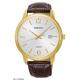 Pánske hodinky Seiko SUR266P1